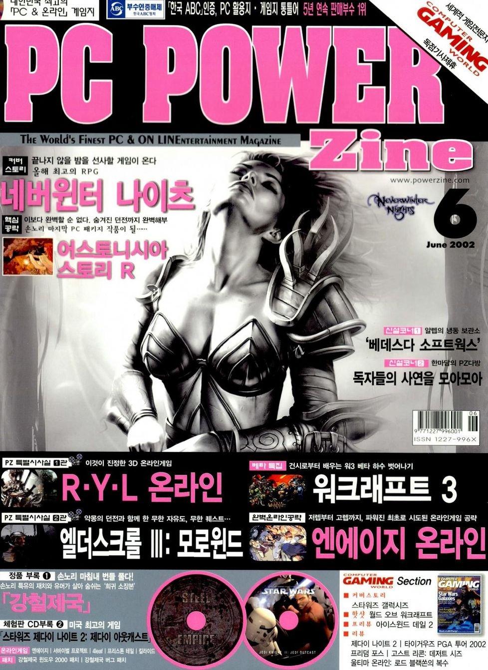PC Power Zine Issue 083 (June 2002)
