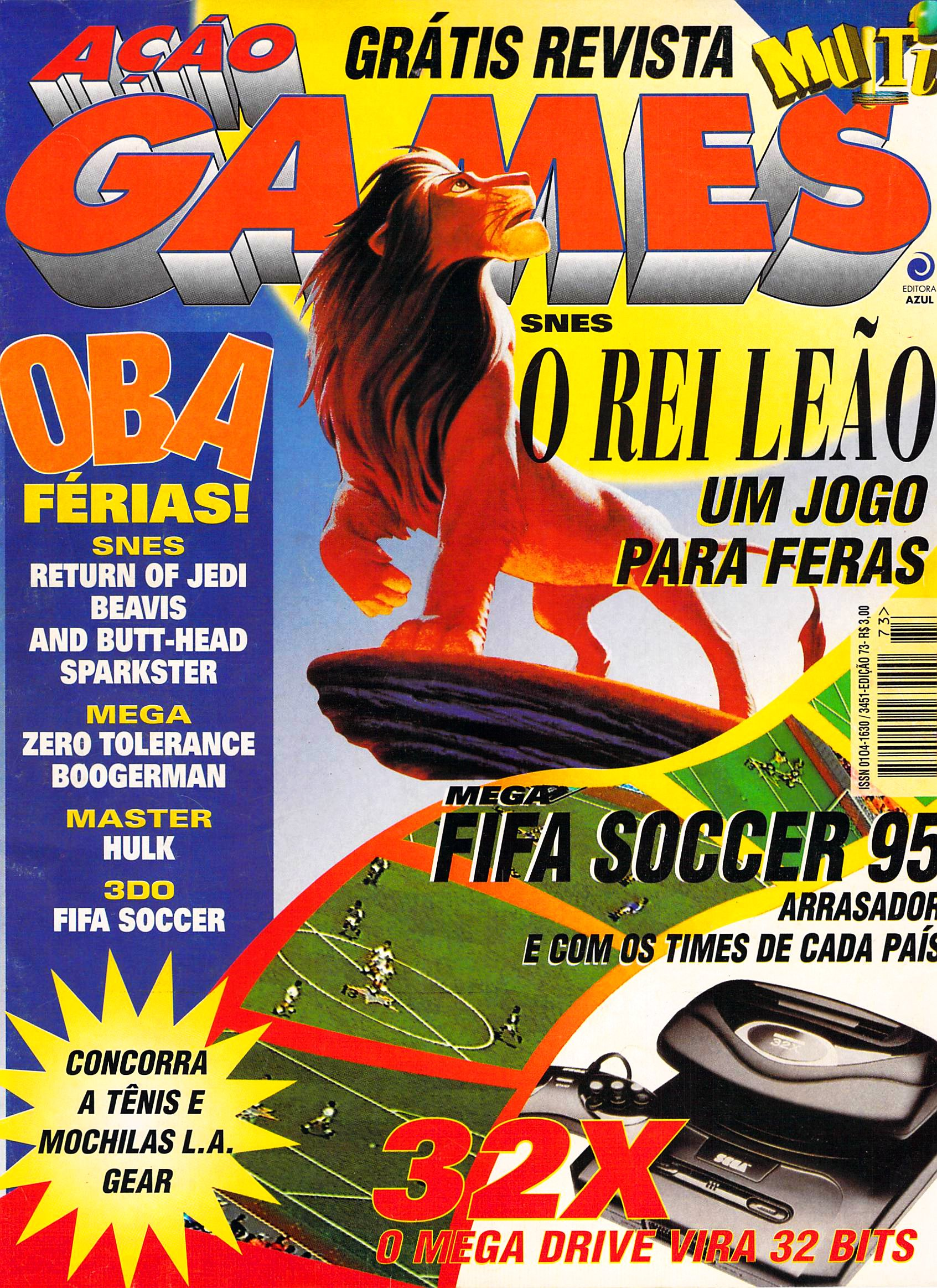 Acao Games Issue 073 (December 1994)