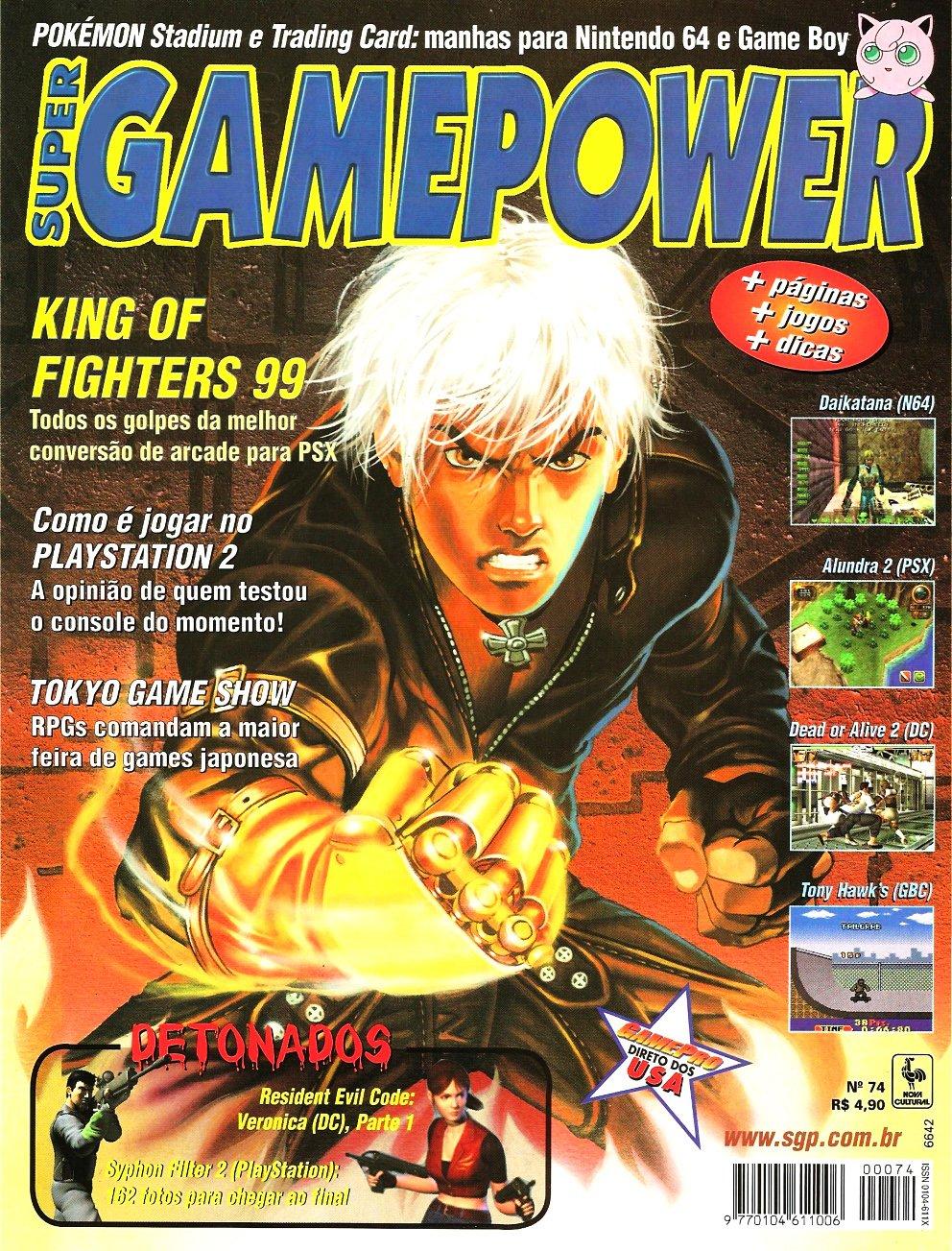 SuperGamePower Issue 074 (May 2000)
