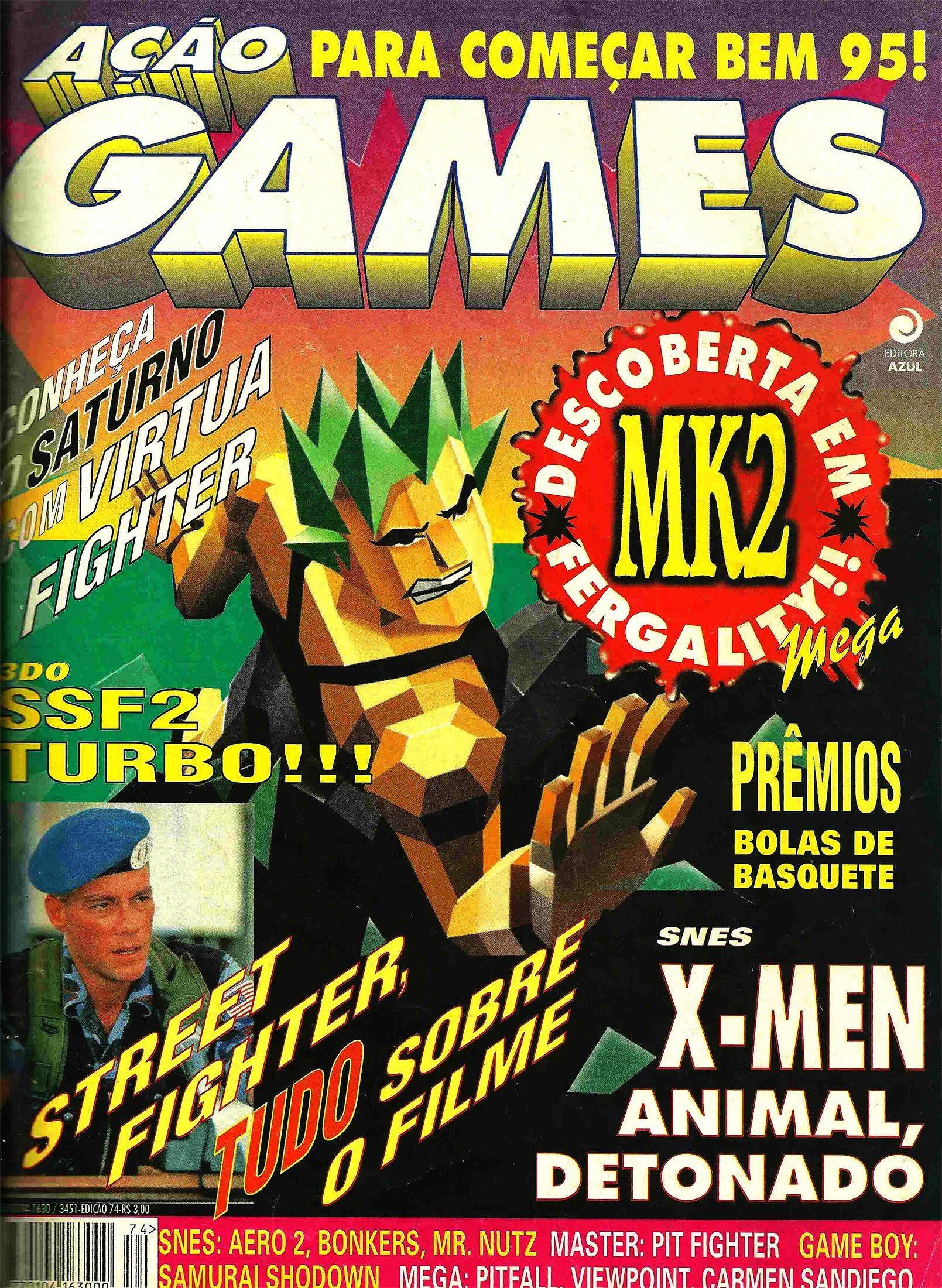 Acao Games Issue 074 (January 1995)