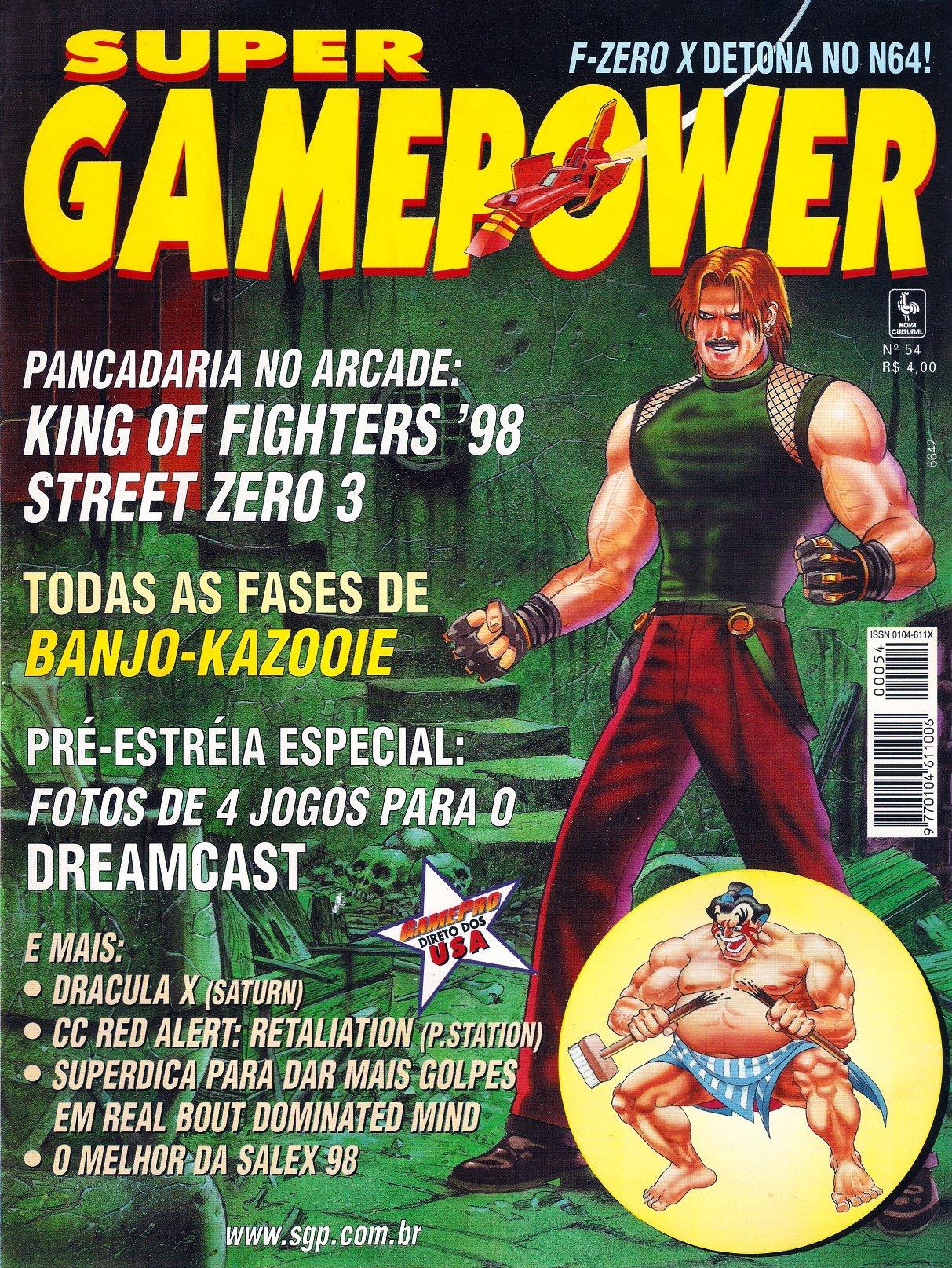 SuperGamePower Issue 054 (September 1998)