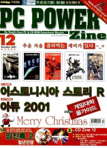 PC Power Zine Issue 077 (December 2001)
