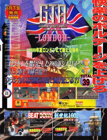 Grand Theft Auto: London (Japan)