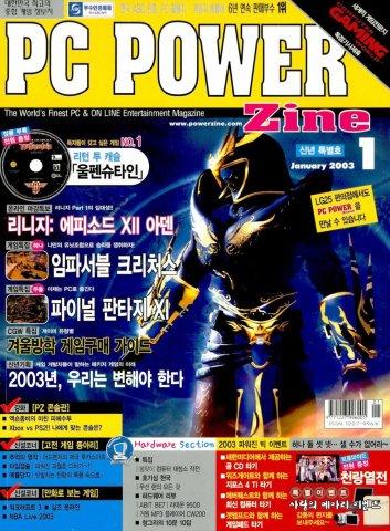 PC Power Zine Issue 090 (January 2003)