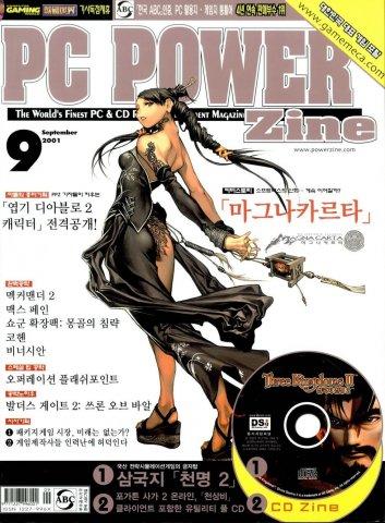 PC Power Zine Issue 074 (September 2001)