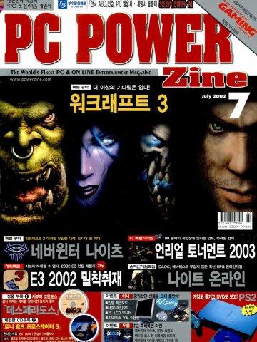 PC Power Zine Issue 084 (July 2002)