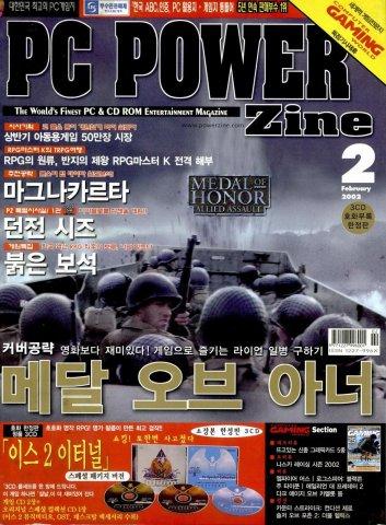 PC Power Zine Issue 079 (February 2002)
