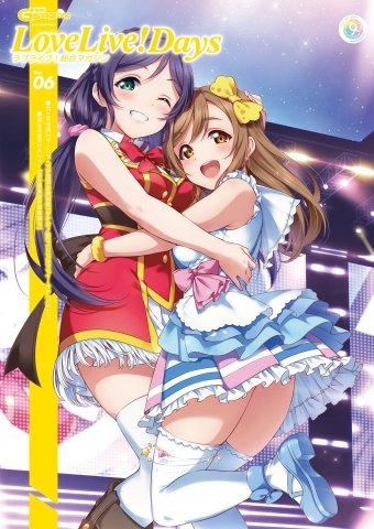 Dengeki G's Magazine Specials