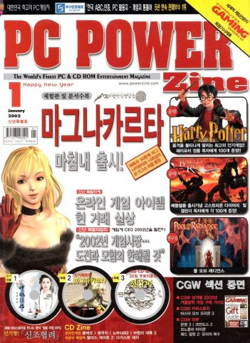 PC Power Zine Issue 078 (January 2002)