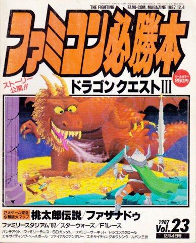 Famicom Hisshoubon Issue 036 (December 4, 1987)