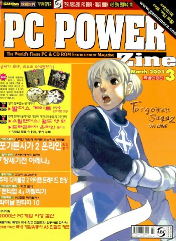 PC Power Zine Issue 068 (March 2001)