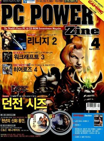 PC Power Zine Issue 081 (April 2002)