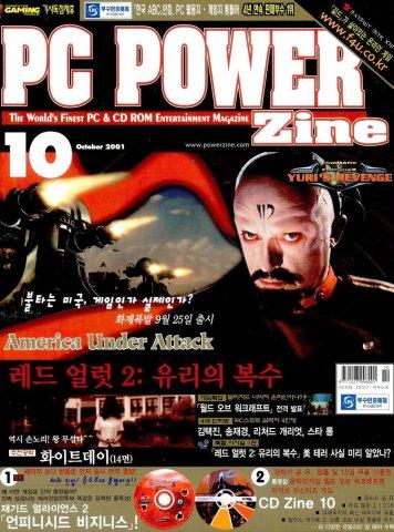 PC Power Zine Issue 075 (October 2001)