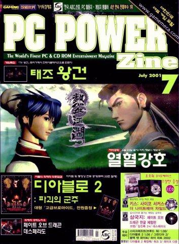 PC Power Zine Issue 072 (July 2001)