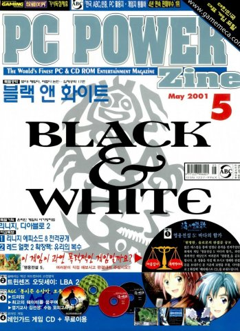 PC Power Zine Issue 070 (May 2001)