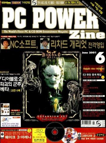 PC Power Zine Issue 071 (June 2001)