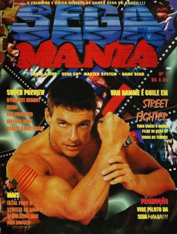 Sega Mania 1 (1994)