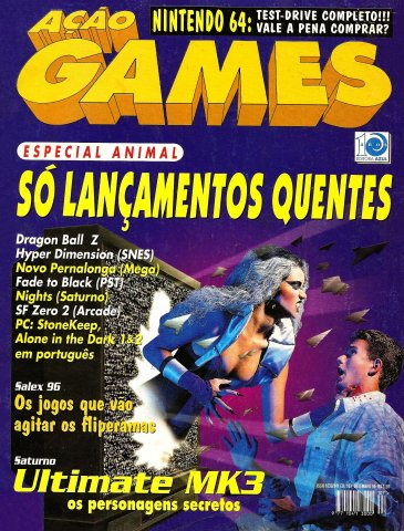Acao Games Issue 107 (September 1996)