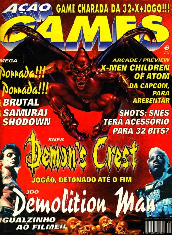 Acao Games Issue 075 (January 1995)
