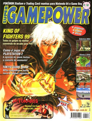 SuperGamePower Issue 074 (May 2000)