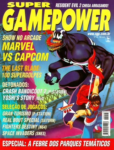 SuperGamePower Issue 048 (March 1998)