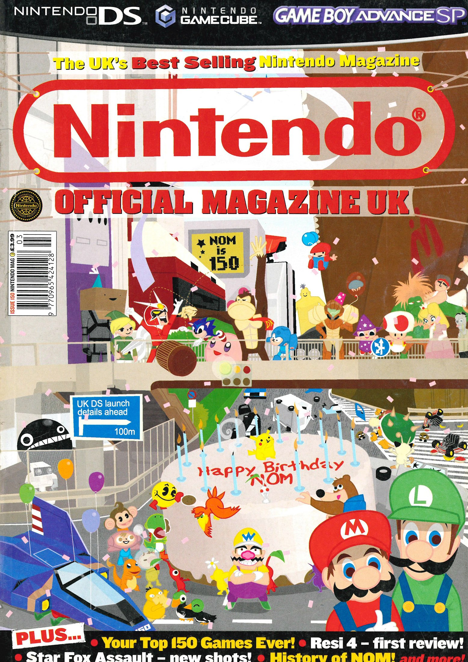 Nintendo Official Magazine 150 (March 2005)