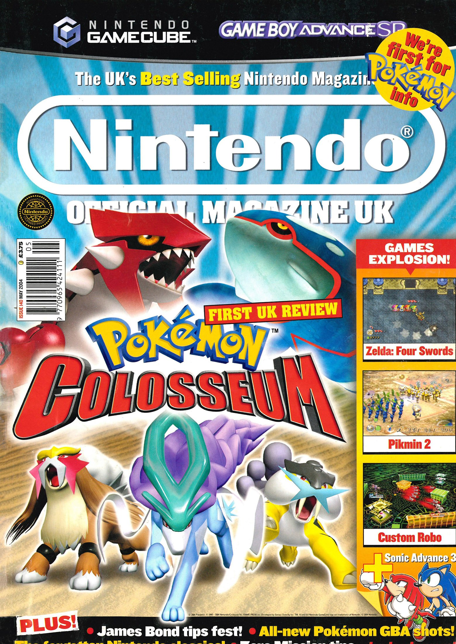 Nintendo Official Magazine 140 (May 2004)