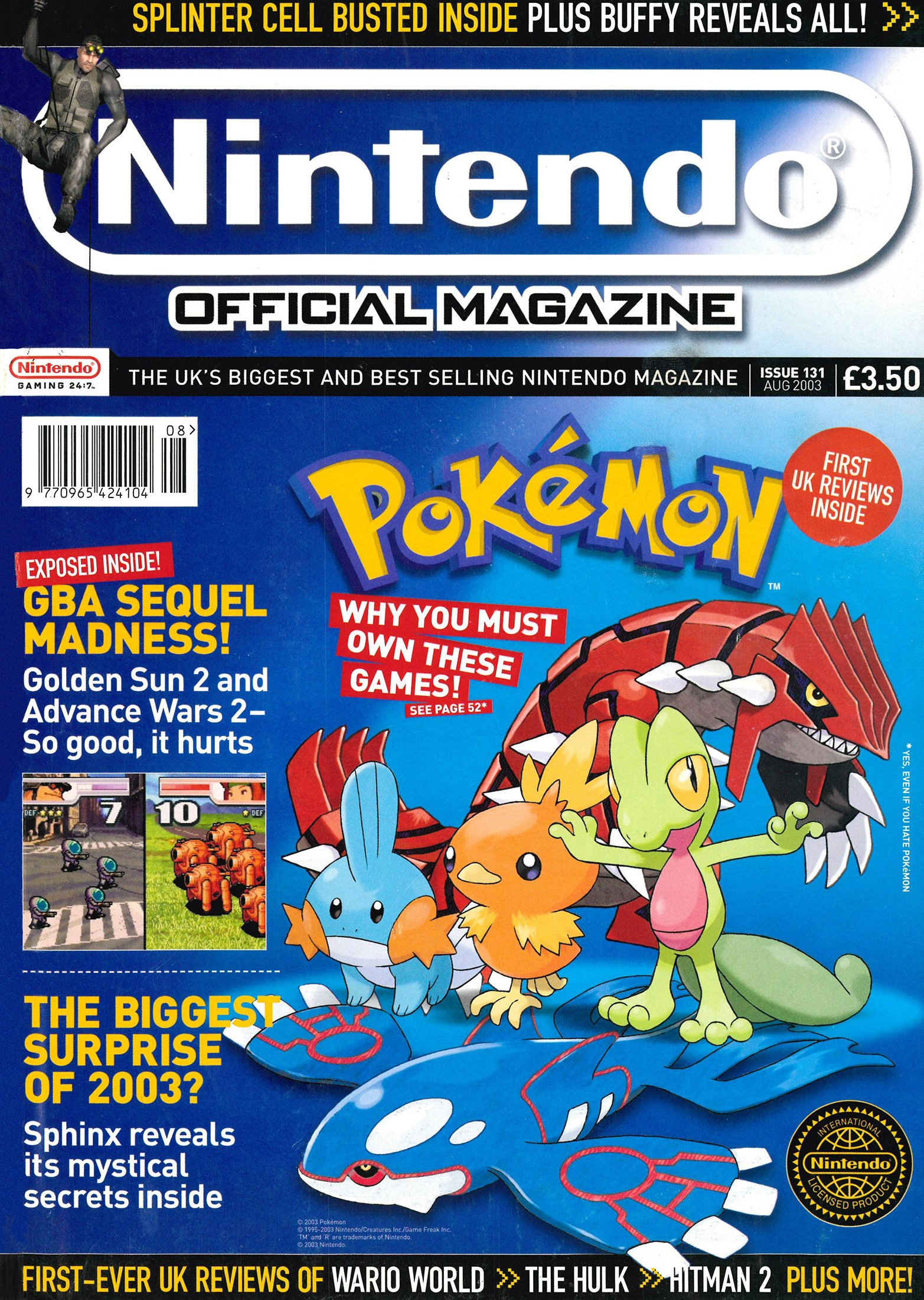 Nintendo Official Magazine 131 (August 2003)