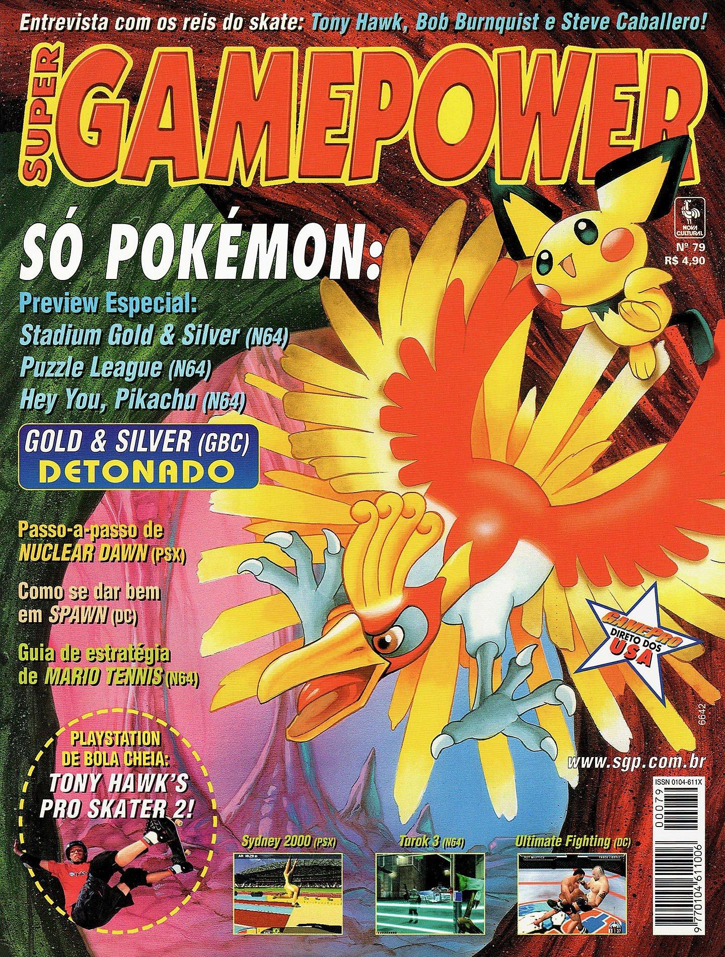 SuperGamePower Issue 079 (October 2000)