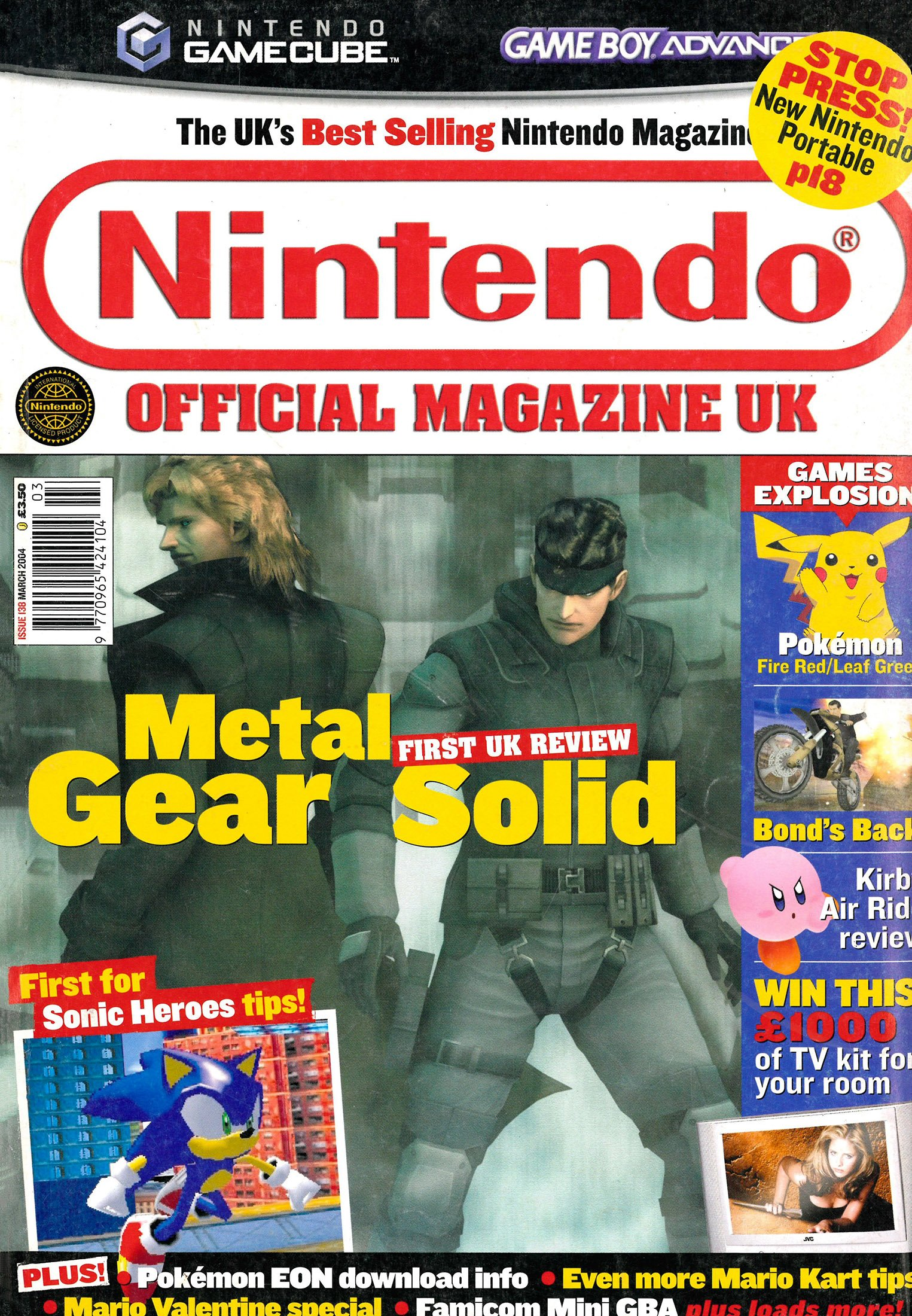 Nintendo Official Magazine 138 (March 2004)