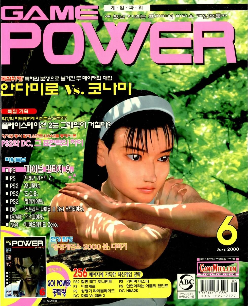 Game Power Issue 066 (June 2000)