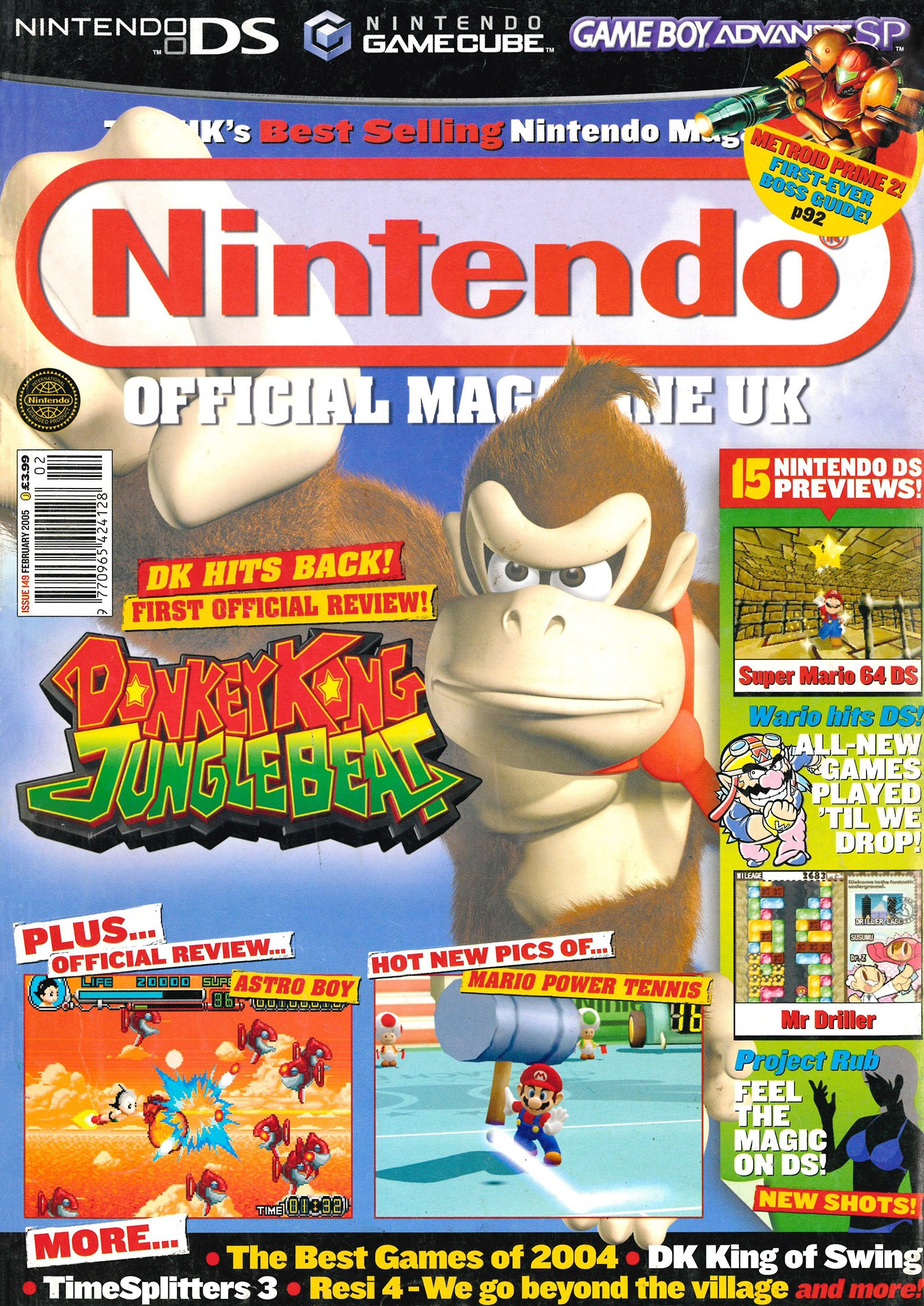 Nintendo Official Magazine 149 (February 2005)