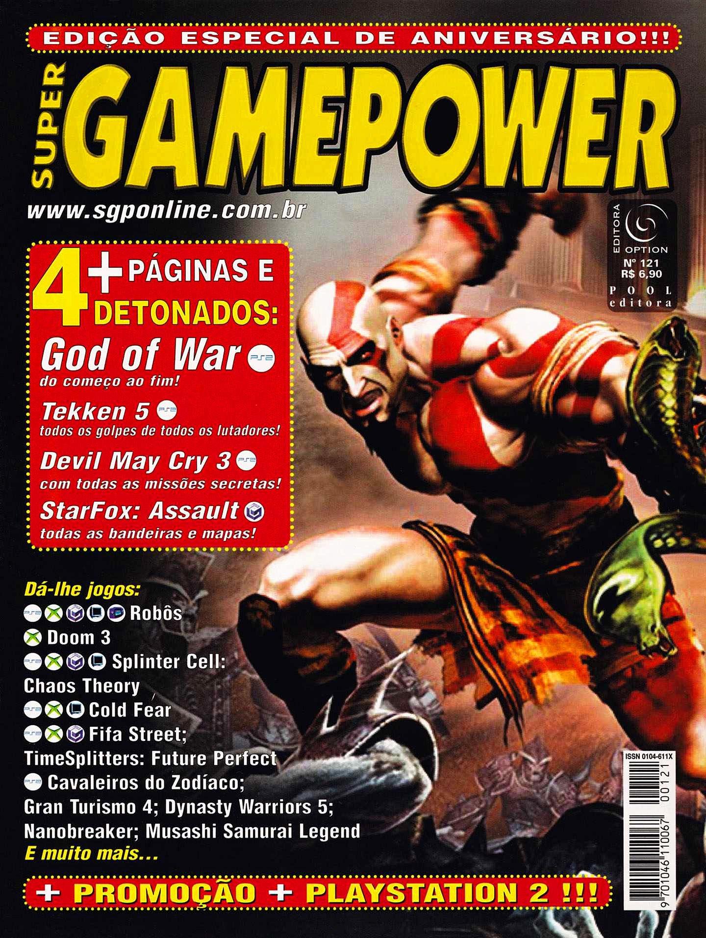 SuperGamePower Issue 121 (2004)