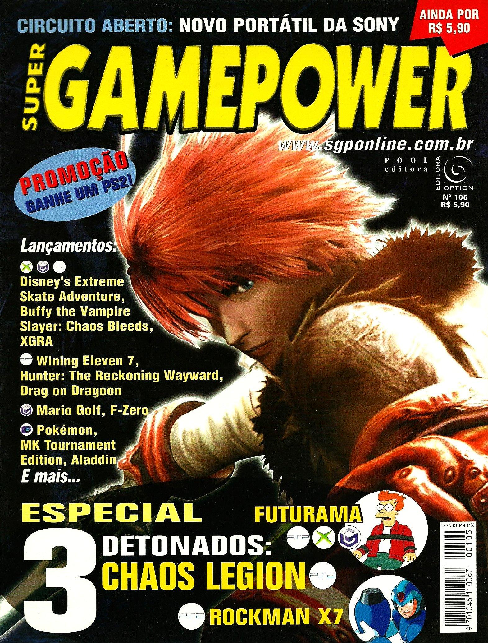 SuperGamePower Issue 105 (2003)