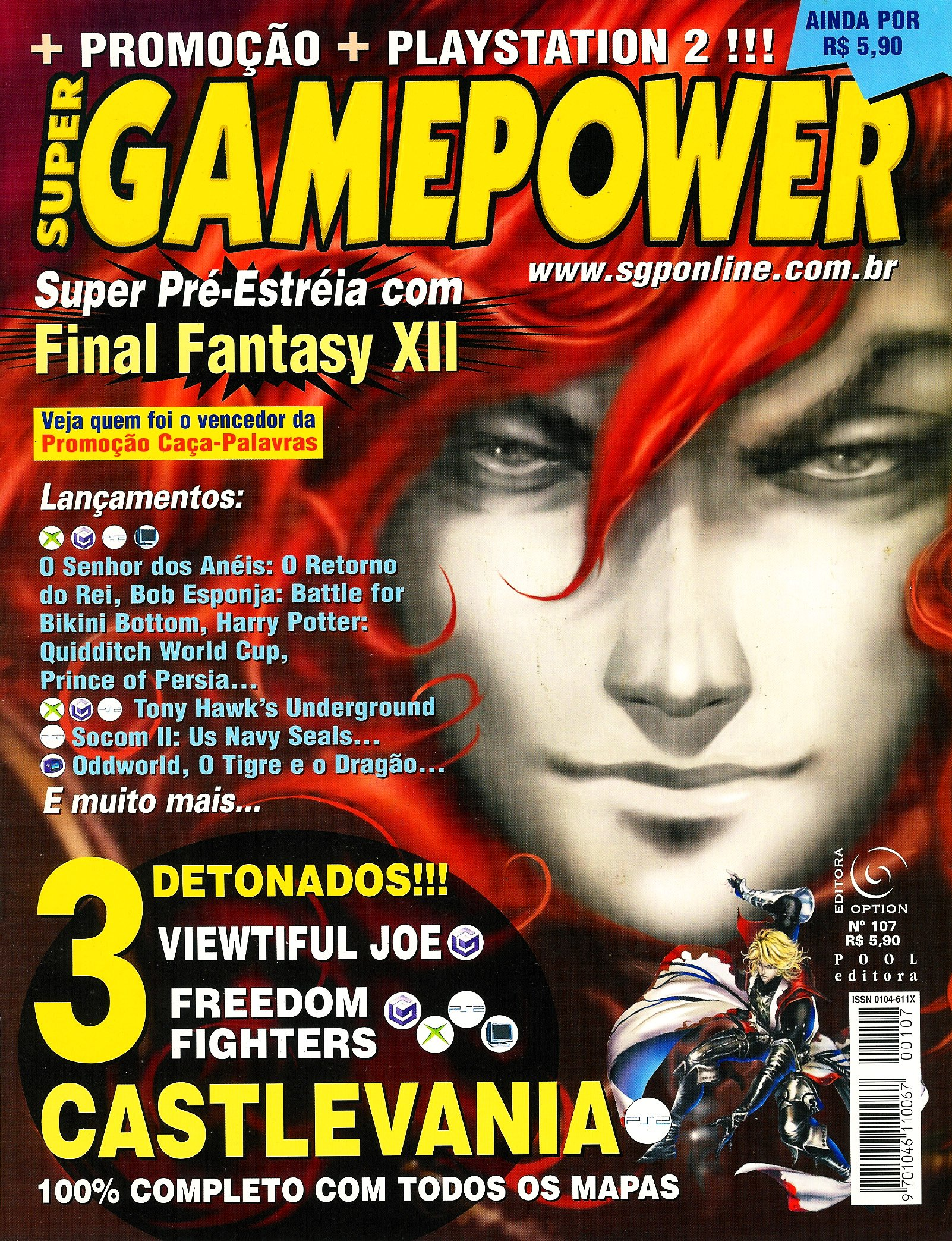 SuperGamePower Issue 107 (2003)