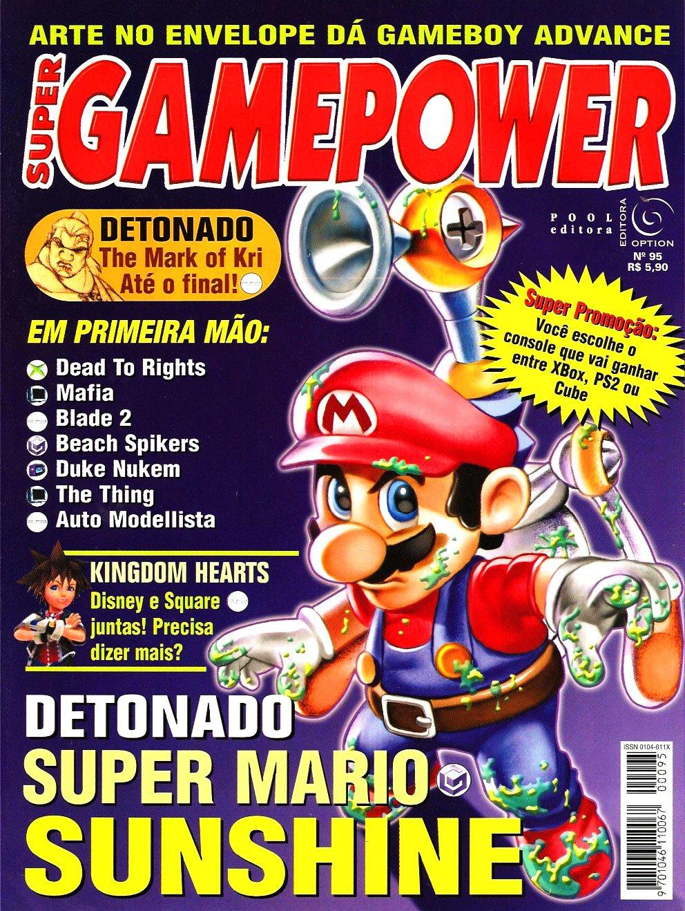 SuperGamePower Issue 095 (September 2002)