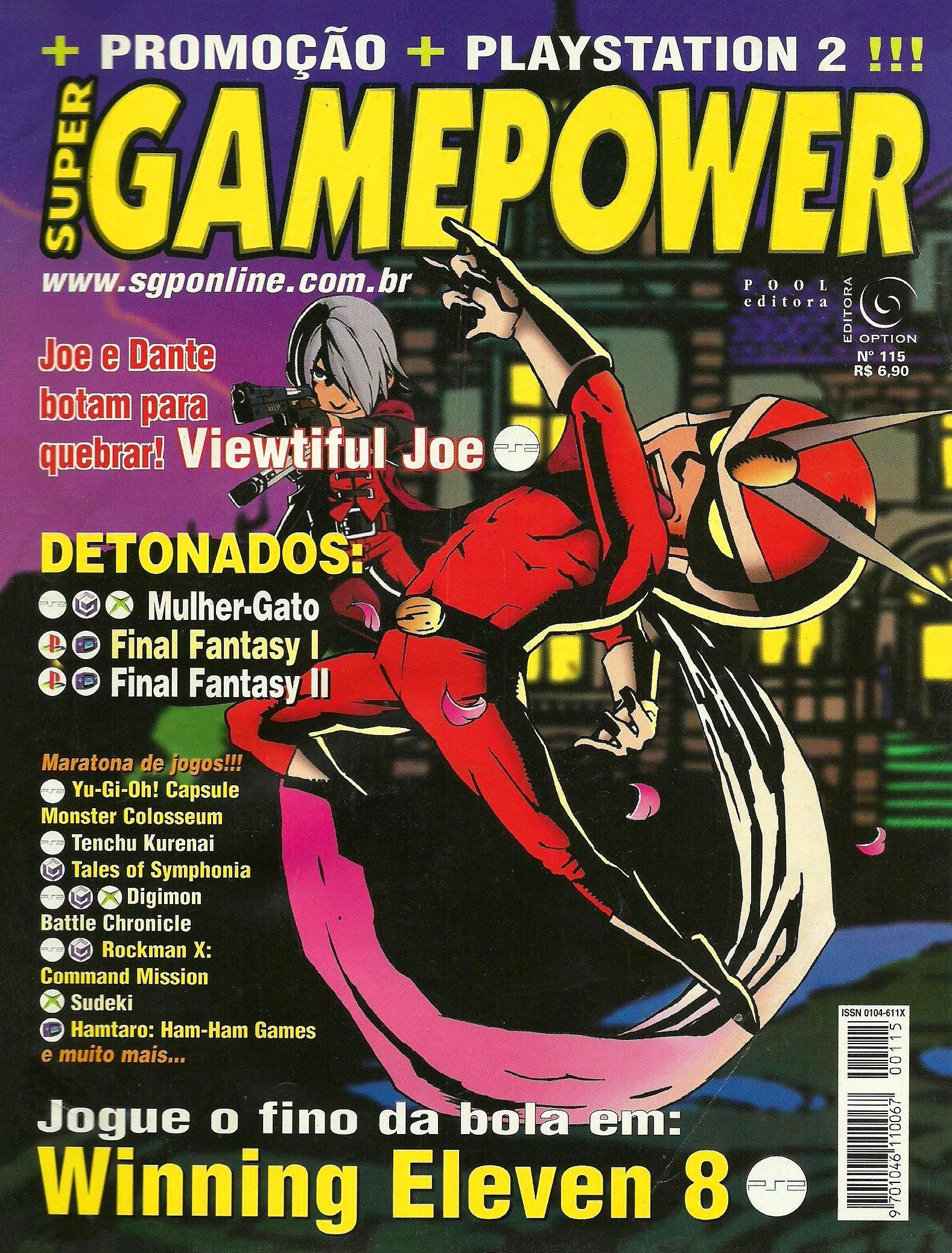 SuperGamePower Issue 115 (2004)