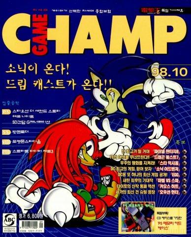 Game Champ