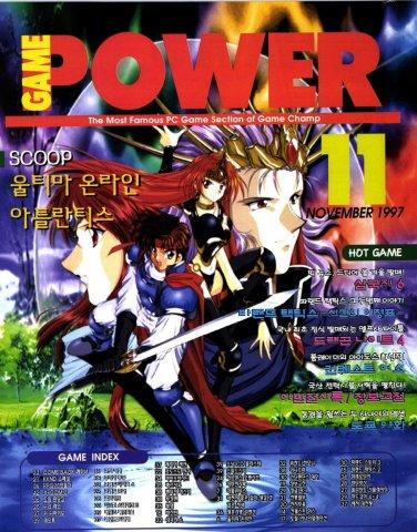 Game Power Issue 044 (November 1997)