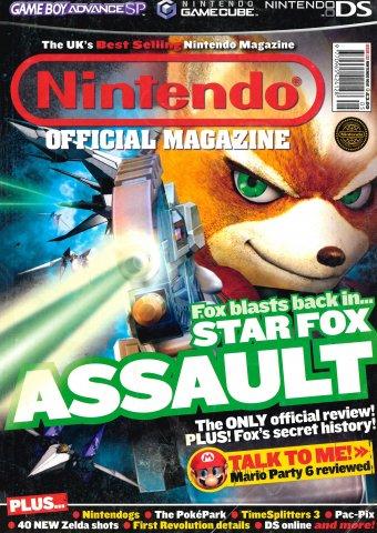 Nintendo Official Magazine 152 (April 2005)
