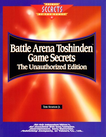 Battle Arena Toshinden - The Unauthorized Edition