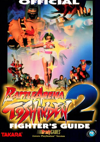 Battle Arena Toshinden 2 Official Fighter's Guide
