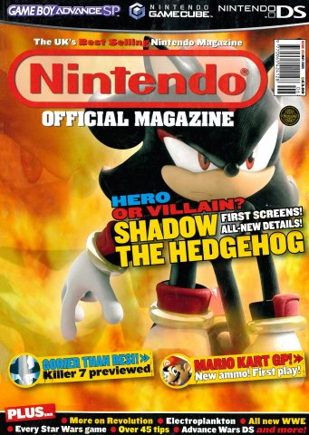 Nintendo Official Magazine 153 (May 2005)