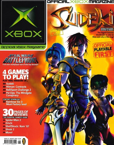Official UK Xbox Magazine Issue 32 - August 2004