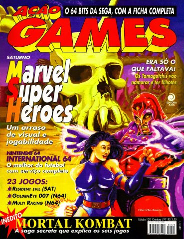 Acao Games Issue 120 (October 1997)