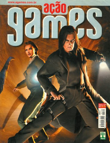 Acao Games Issue 160 (February 2001)