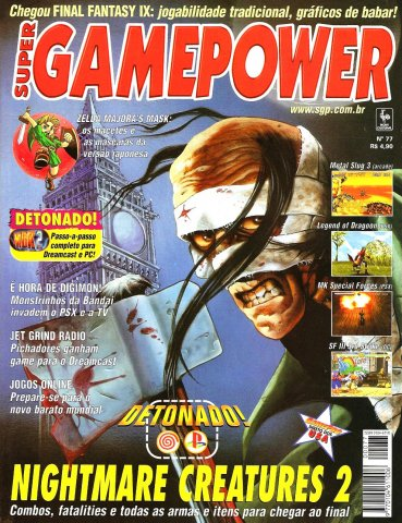 SuperGamePower Issue 077 (August 2000)