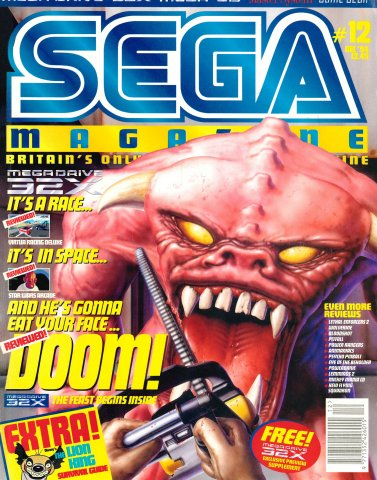 Sega Magazine 12 (December 1994)