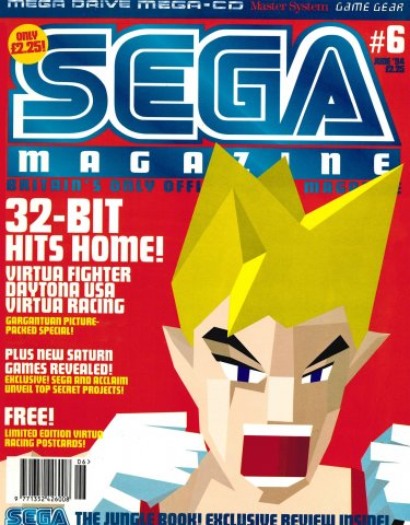Sega Magazine 06 (June 1994)
