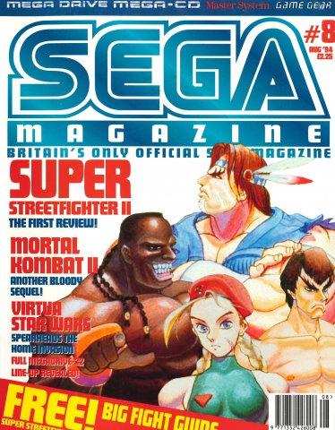 Sega Magazine 08 (August 1994)